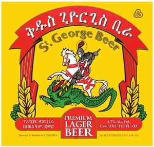 Bière St George